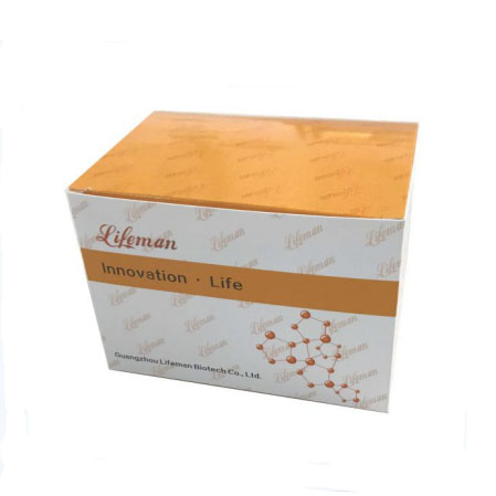 lifeman Cellsafer™ Mycoplasma Prevention Agent (支原体预防试剂)